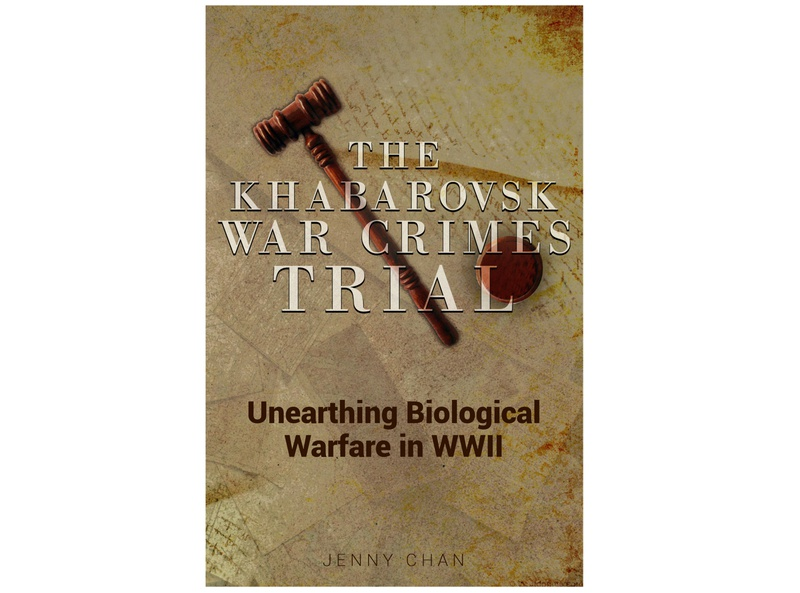 The Khabarovsk War Crimes Trial by Jenny Chan ebook cover book covers book cover design design cover professional professional book cover design book cover book graphic design