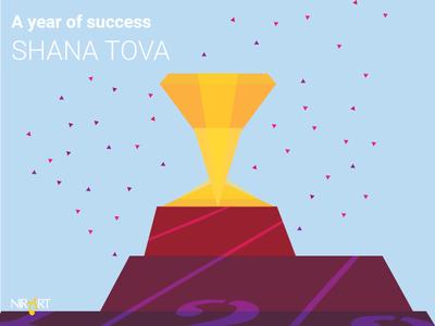 A year of success SHANA TOVA