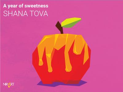 A year of sweetness SHANA TOVA