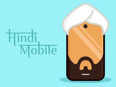 Hindi Mobile