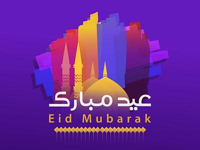 Eid Mubarak poster poster idea eid mubarak islamic poster banner design flyer design eid poster poster design