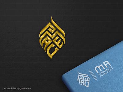 Arabic and English mixed logo best logo designer best logos logo idea brand idea brand 3d leaf leaf logo corporate logos 3d logo engineering logo apps icon logos arabic logo