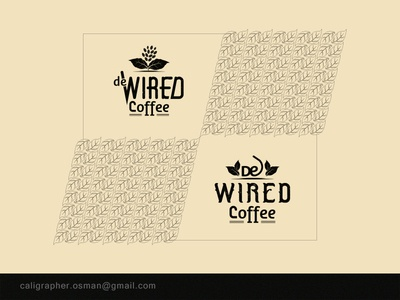 de Wired Coffee
