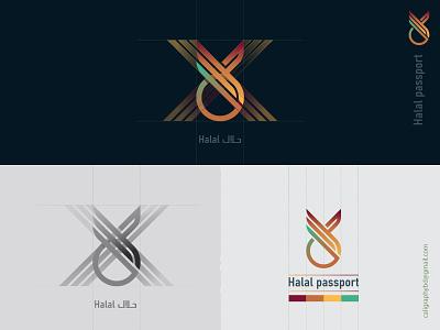 Halal Passport Logo animation tour logo icon app branding illustration typography arabic logo