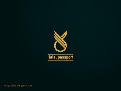 Halal Passport Logo arabic brand arabic icon art logo branding illustration typography arabic logo halal logo