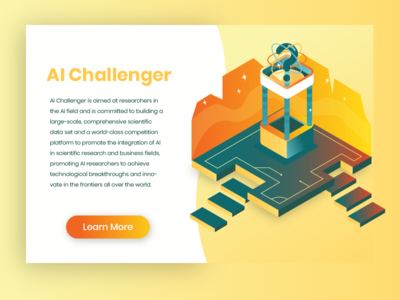 Landing page: AI Challenger