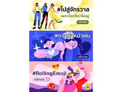 TikTok banner-TH animation typography branding 贴纸设计 illustration flat design