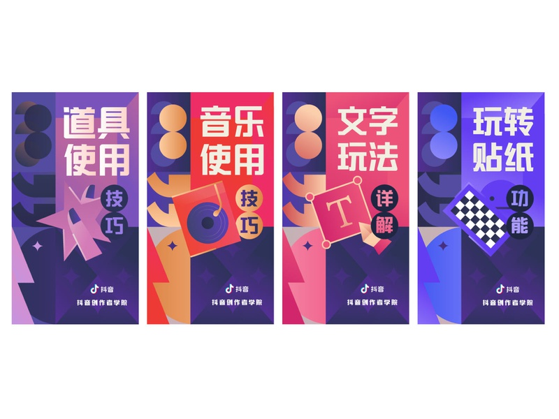 poster icon 字体设计 typography branding 贴纸设计 illustration flat design