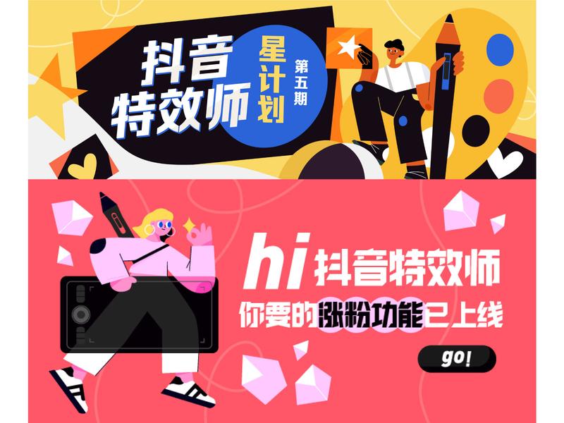 banner typography branding 贴纸设计 flat illustration design