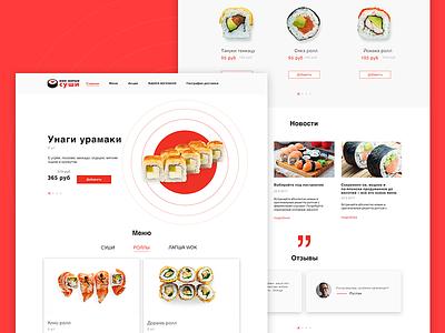 Sushi Restaurant Homepage homepage ui webpage landing sushi