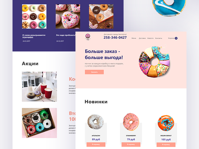 Donuts - web page ui web site web page donuts