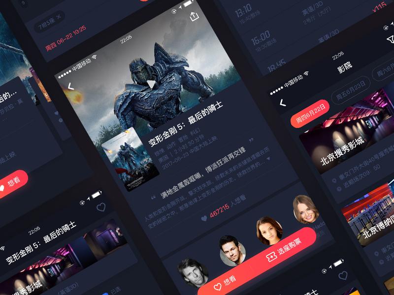 movie ticket-2 interface ui kit dark app ticket movie