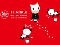 thanks!@Satsuki Asahina Give me a surprise~