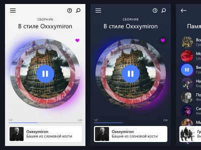 Zaycev.net mobile app spotify rdio playlist mobile interface ui ux music radio app concept