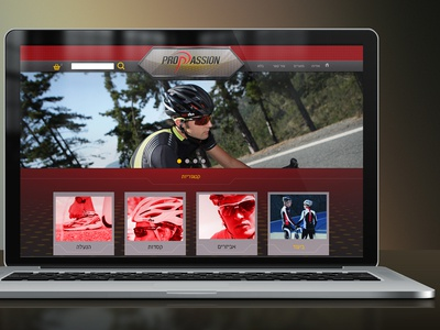 Propassion website web cycling bicycle extreme sport ui