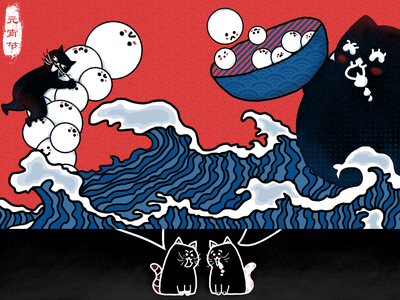 y园糖21天插画打卡#day3 作业