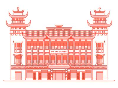 Pui Tak Center