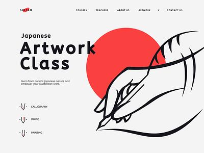 Sketch animation landing app ui web white design clean ux branding minimalistic