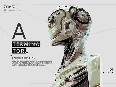 terminator sketch robot illustration