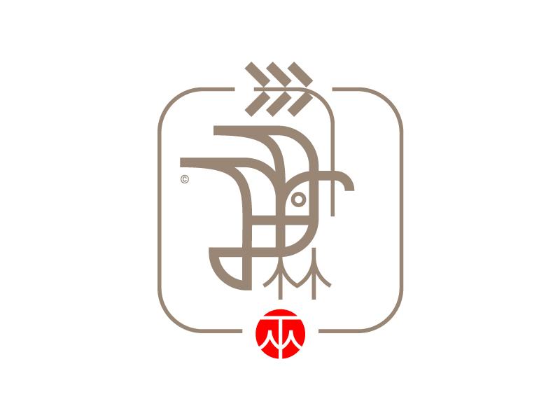 Tm vintage bird logo mark modern bird