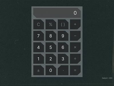DailyUI :: 004 -  Calculator emotion desktop dailyui clear ui app figma design concept minimal