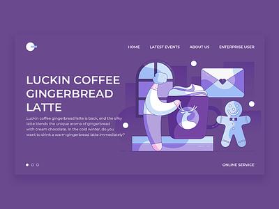 luckin Gingerbread latte winter luckin coffee design ui web illustration