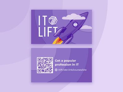 Cutaway IT-lift | 7bits