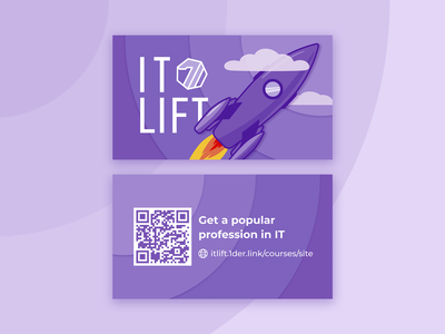 Cutaway IT-lift | 7bits vector design adobe illustrator illustration cutaway