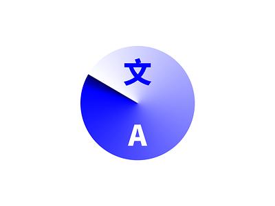 WIP - CopyTranslator Icon radar language translation icon logo