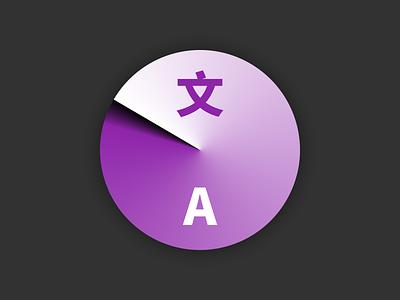 CopyTranslator Logo open source translate translation gradient basic simple radar minimal logo