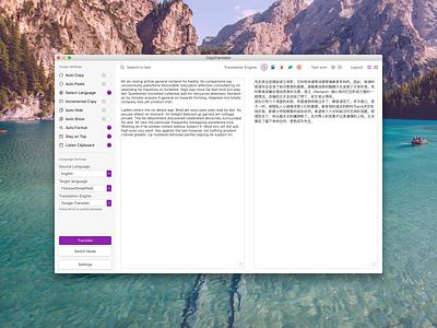 Translation Application ui translate language osx native translation macos