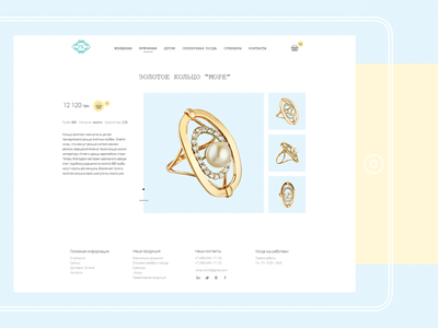 RK | Product page modern catalogue product page product ecommence uxd uid