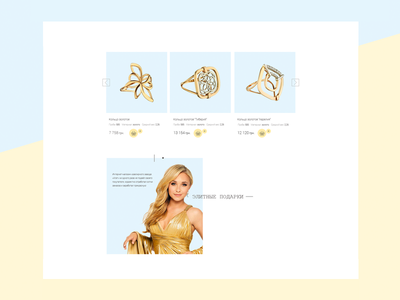 RK   Home page style modern ecommence home page main page ux  ui ux design uidesign