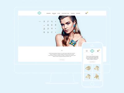 RK | Home page typography design uid uxd uidesign structure slides navigation homepage ecommence product page minimal blog minimal art minimal ux ui interaction digital ui modern