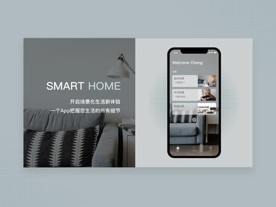 smart home(iOS app design)01