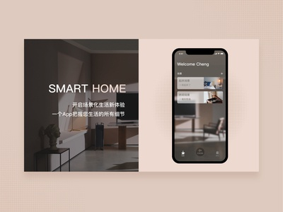 smart home(iOS app design)02