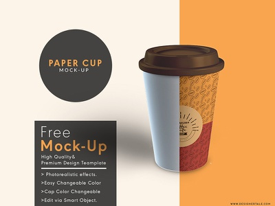 Download Paper Cup Mock Up Free Psd Template changeable color photoshop psd free mockup mock coffee cup paper