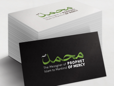 Logo Cover Muhammad PBUH for a book book cover logo islam calligraphy muhammad green black