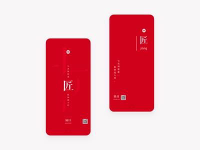 A graphic design for SpecialtiesFinder