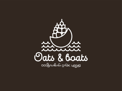 Oats and boats spica eat line bakery branding brand identity brand design brand food boat oats oat wave lettering cake biscuit logodesign logotype logo