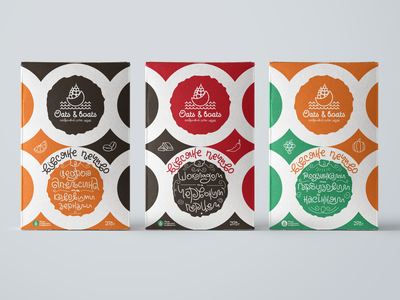 Oats & boats packing pepper chocolate coffee orange ear wave brand identity brand design branding brand logo lettering eat boat box oats cake packing design packaging packing