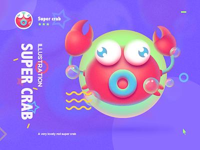 Super Crab gorgeous graphic cute painting illustration