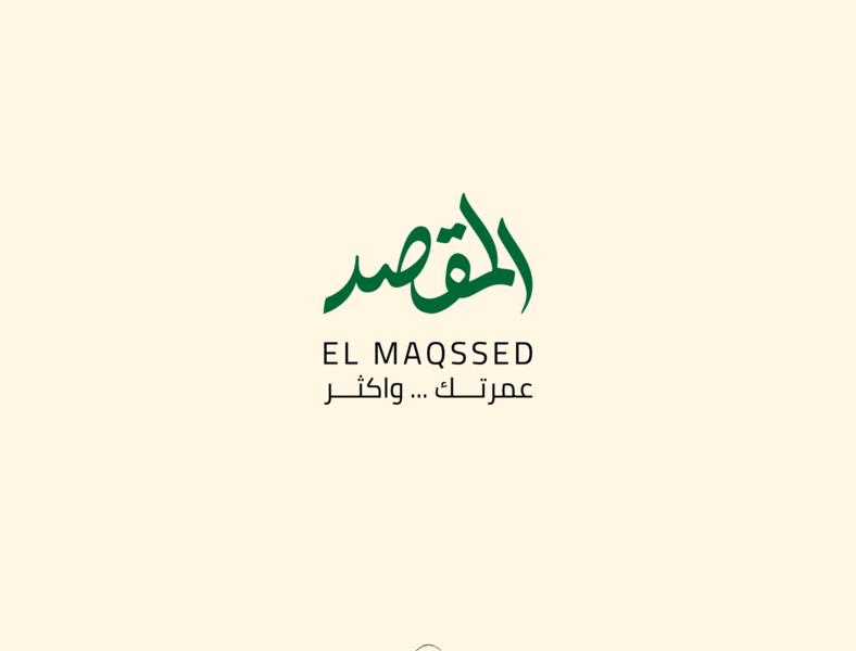 el maqssed logo design logotype lettering artdirection logo branding design illustration illustrator arabic freehand calligraphy typography