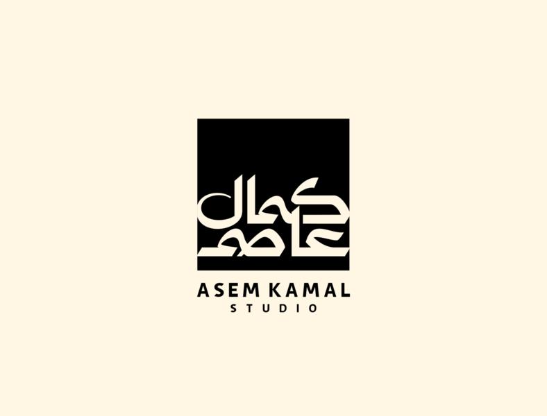 Asem Kamal logo design lettering logotype artdirection branding design logo illustration illustrator arabic freehand calligraphy typography