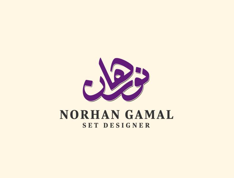 norhan logo design lettering logotype logo vector branding design illustration illustrator arabic freehand calligraphy typography
