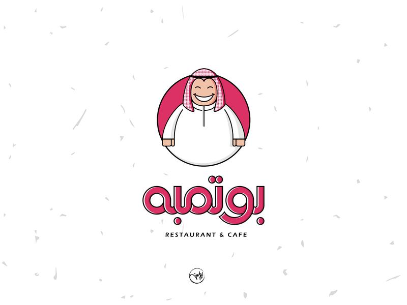 Bo Temba first shot brand logo vector logotype branding logo design design illustration calligraph artdirection strock freehand dribbble debuts calligraphy arabic typography illustrator