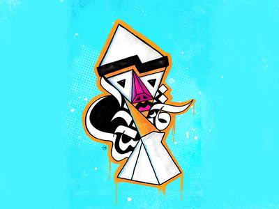 clown digital art art character drawing digital poster illustration design arabic artdirection illustrator freehand calligraphy typography