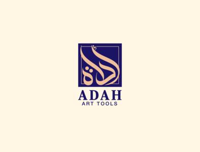 Adah logo design lettering logotype logo illustration vector branding design artdirection illustrator arabic freehand calligraphy typography