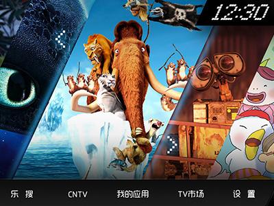 Smart TV UI design tv design screen large ui television