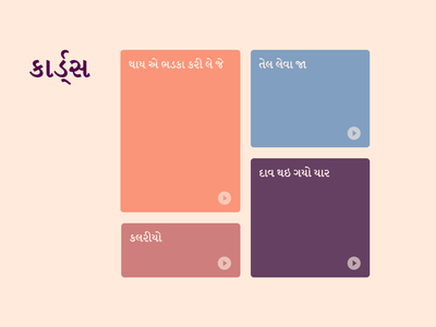 Retro Inspired Gujarati UI Cards web app design ui ux flat uicard website interface daily daily ui dailyui gujarati gujarat ahmedabad card